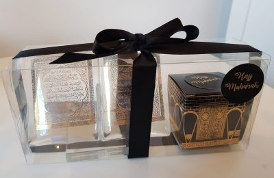 What are some good Islamic gifts?